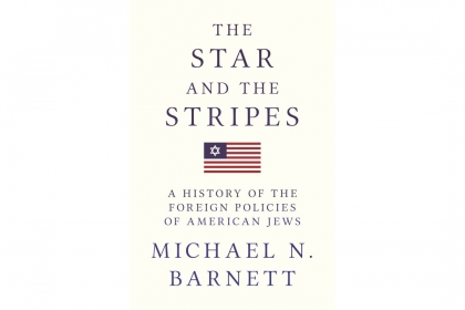 "Book cover of ""The Star and the Stripes: A History of the Foreign Policies of American Jews"" by Michael N. Barnett"